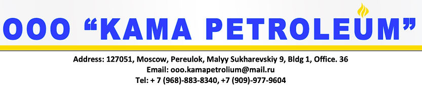 Kama-Petroleum