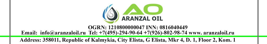 Aranzal Oil