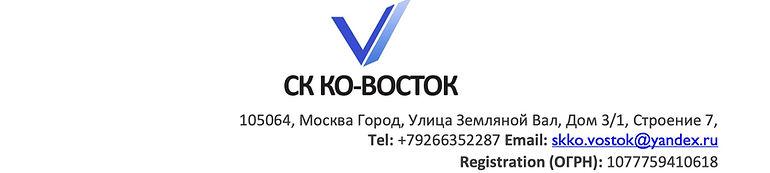 Sk Ko-Vostok