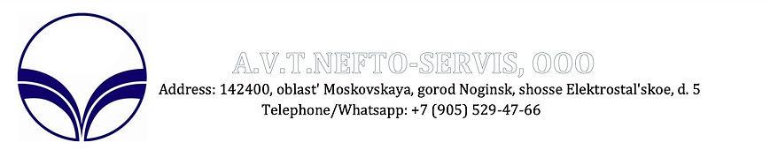 Avt Nefto-Servis