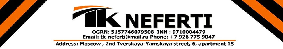 Tk Neferti