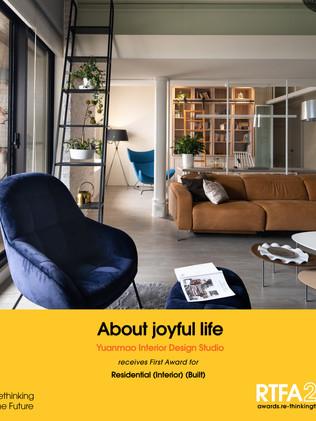 About joyful life (7).jpg