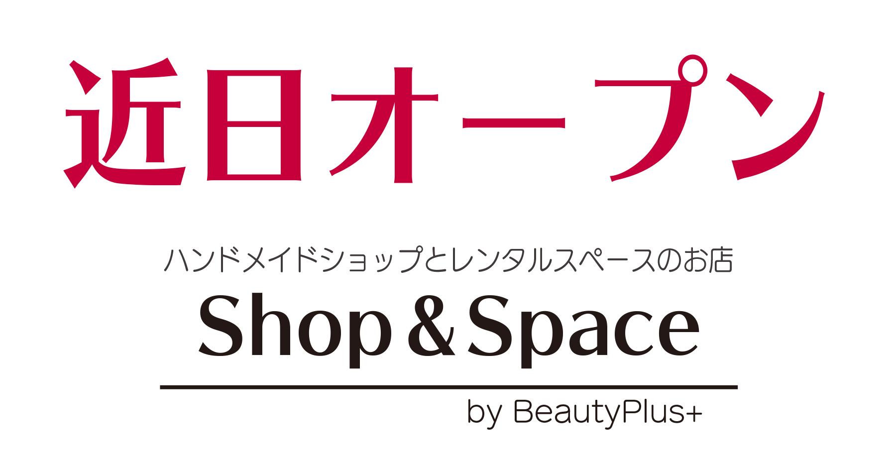 BeautyPlus+Shop&Space