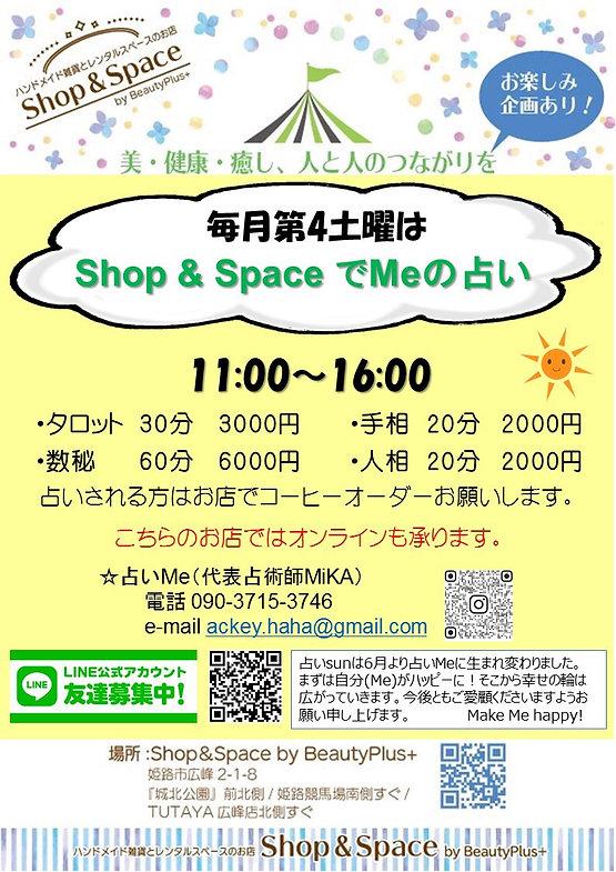 IMG_5602.JPG.jpg