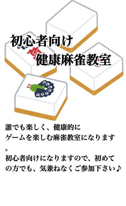 IMG_6063.JPG.jpg