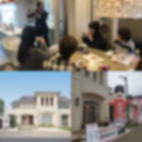 三井ホーム姫路カルチャー教室会場