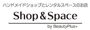 SHOP&SPACE.jpg