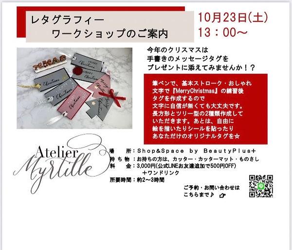 IMG_6309.JPG.jpg