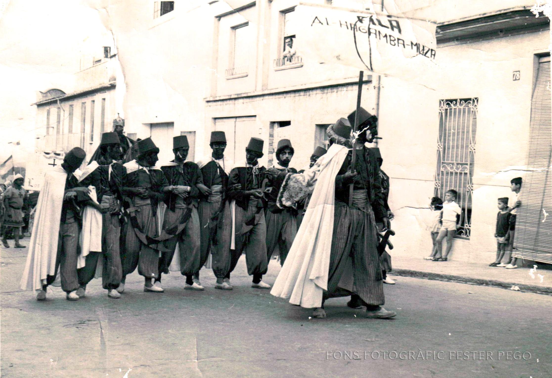 Al-Hagamba Muza 1970