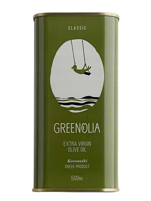 Greenolia | Classic | Het olijflab