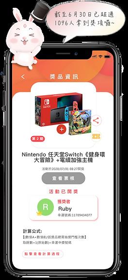 switch,switch哪裡買