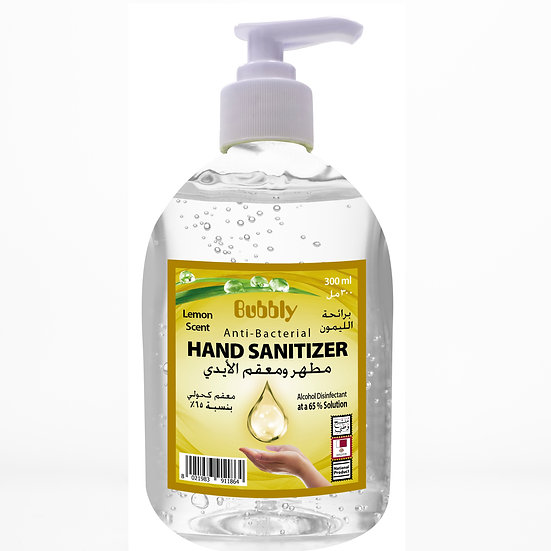 Bubbly Hand Sanitaize 70% Lemon  300 ml
