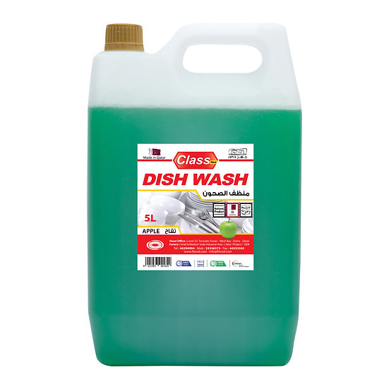Class Dish Wash Apple 5L