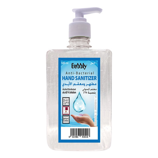 Bubbly Hand Sanitizer GEL 70% ALCOHOL 500ml
