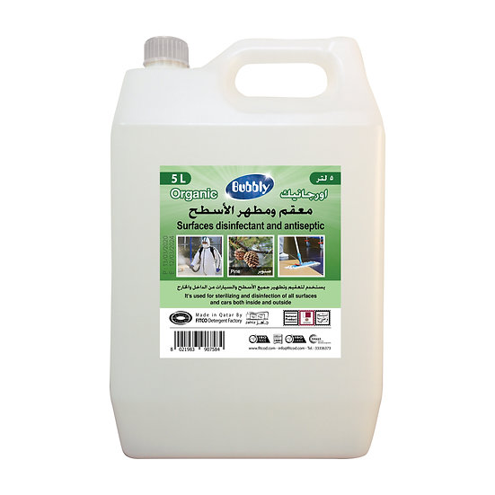 Bubbly Organic surfaces disinfectant and antiseptic Pine 5L