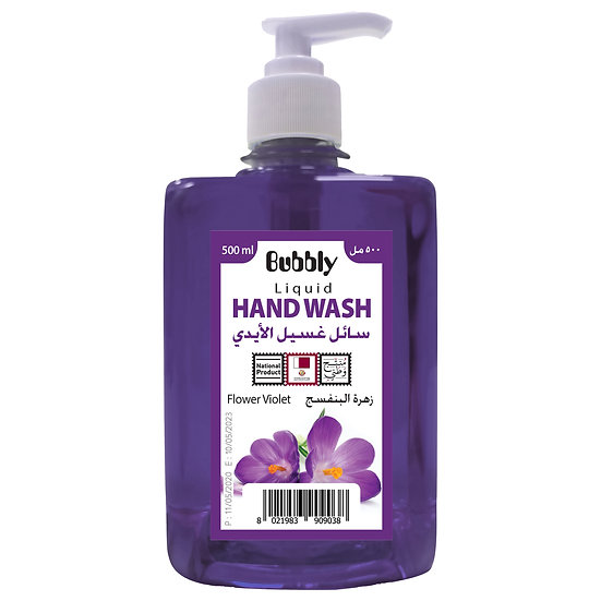 Bubbly Hand Wash Flower Violet 500ml