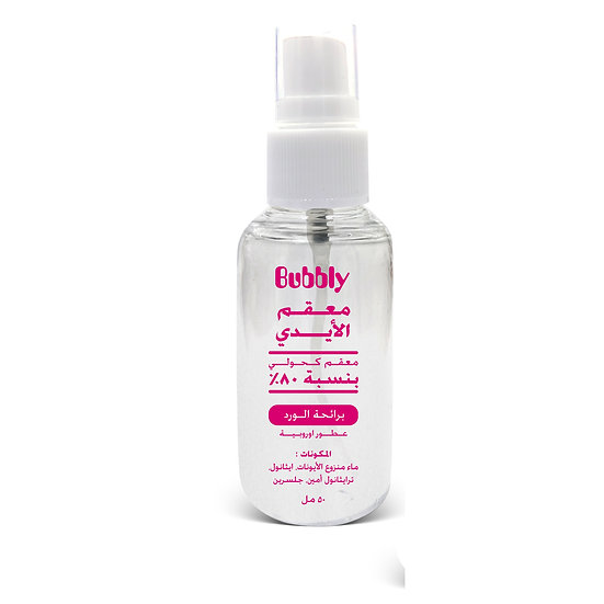 BubllySanitizer Rose  80% Concentration 50 ml