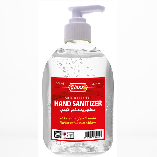 Class Hand Sanitizer Gel 70 % Alcohol 300ml