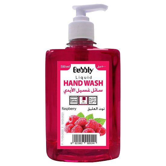Bubbly Hand Wash Raspberry 500ml