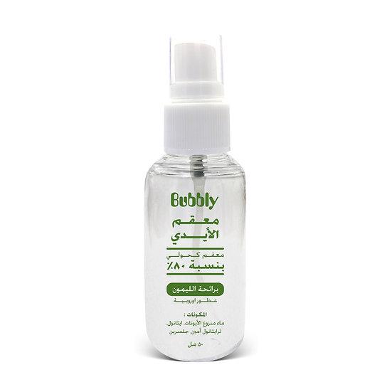 Bublly Sanitizer Lemon  80% Concentration 50 ml