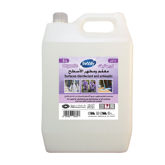 Bubbly Organic surfaces disinfectant and antiseptic Lavender 5L