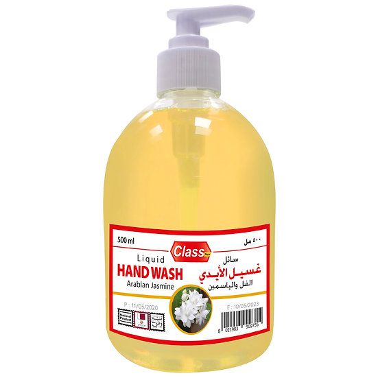Class Hand Wash Arabian jasmine 500ml