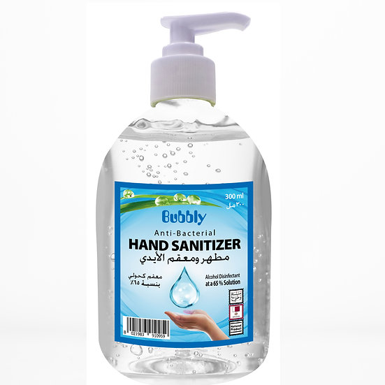 Bubbly Hand Sanitizer GEL 70% ALCOHOL 300ml