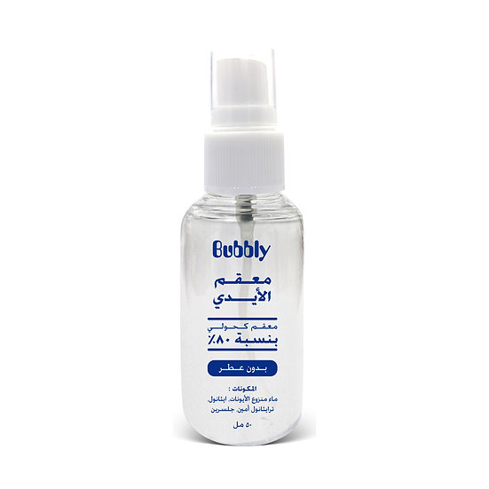 BubllySanitizer 80% Concentration 50 ml