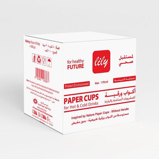 Paper Cups (Cartons)