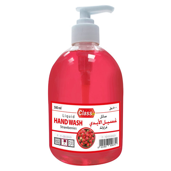 Class Hand Wash Stawberry 500ml