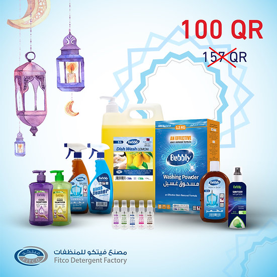 Ramadan Detergent - 100 QR