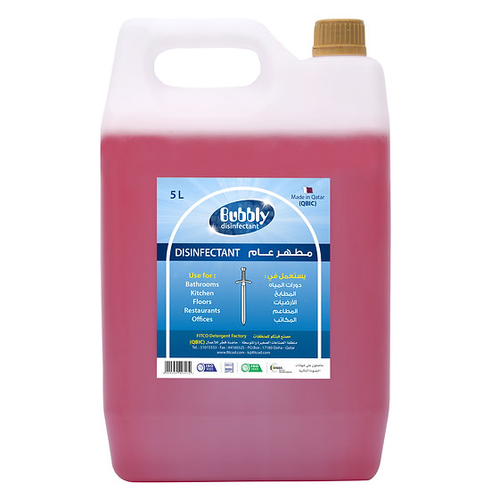 Bubbly Disinfectant Pine 5L