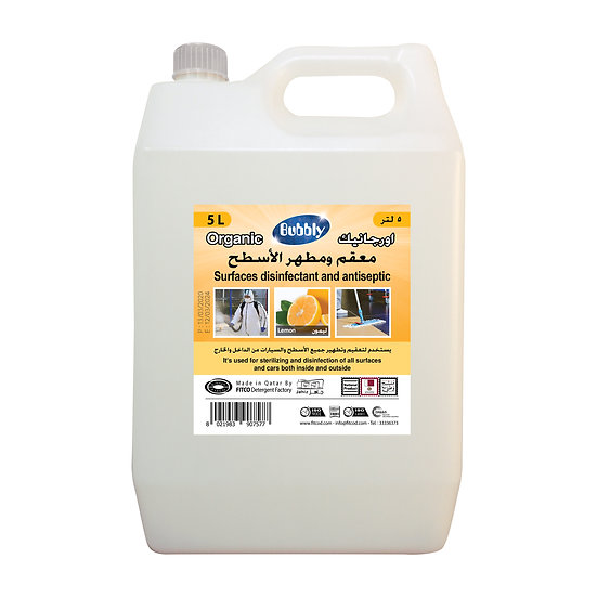 Bubbly Organic surfaces disinfectant and antiseptic lemon 5L