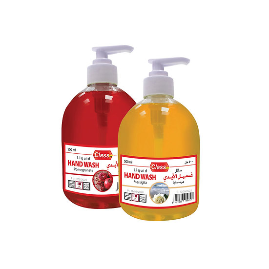 Hand Wash - Various Flavours - 500 ml - 2 Pieces