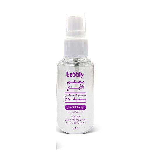 Bublly Sanitizer Lavender  80% Concentration 50 ml