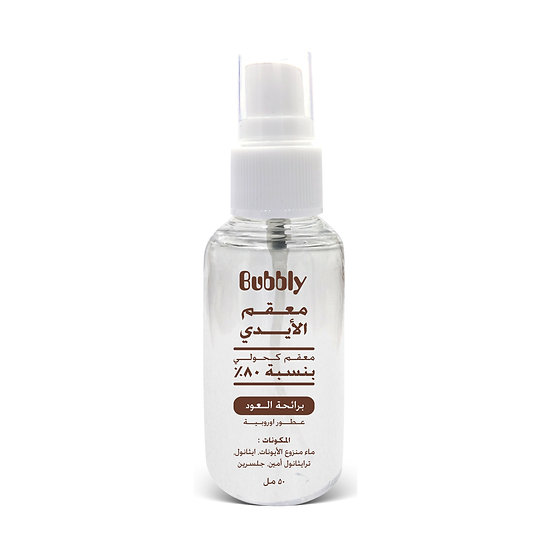 Bublly Sanitizer Oud  80% Concentration 50 ml