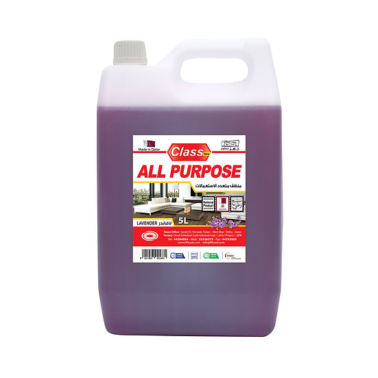 Class All Purpose Lavender 5L