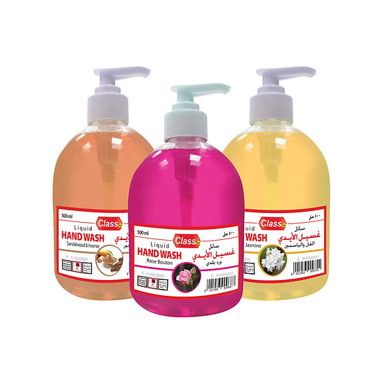 Hand Wash - Various Flavours - 500 ml - 3 Pieces