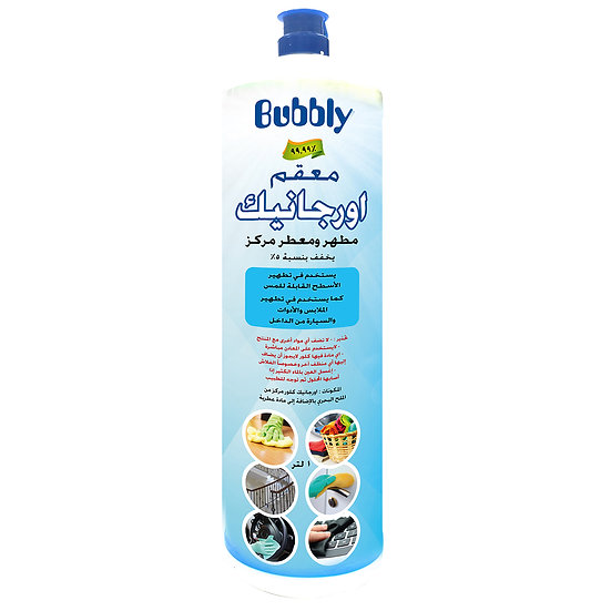 Bubbly Disinfectant Organic concentratedPerfumed antiseptic 1L