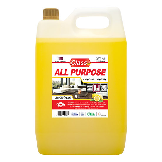 Class All Purpose Lemon 5L