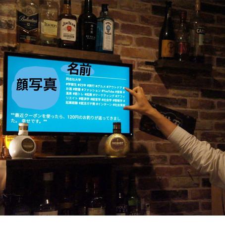 KDHのできること~カタルシスのオンライン語り促進サービス~