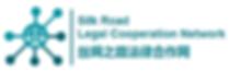SRLCN_logo.png