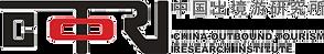 COTRI_logo_China_Outbound_Tourism_Resear