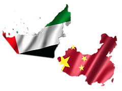uae-china.png