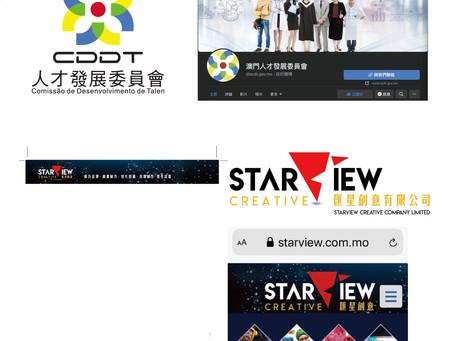 2020年星願廣告期刊特刊-logo設計