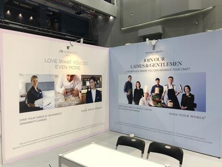 2020年星願廣告期刊特刊-青年就業博覽會