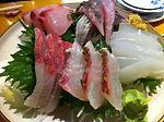 五島列島直送の新鮮なお魚