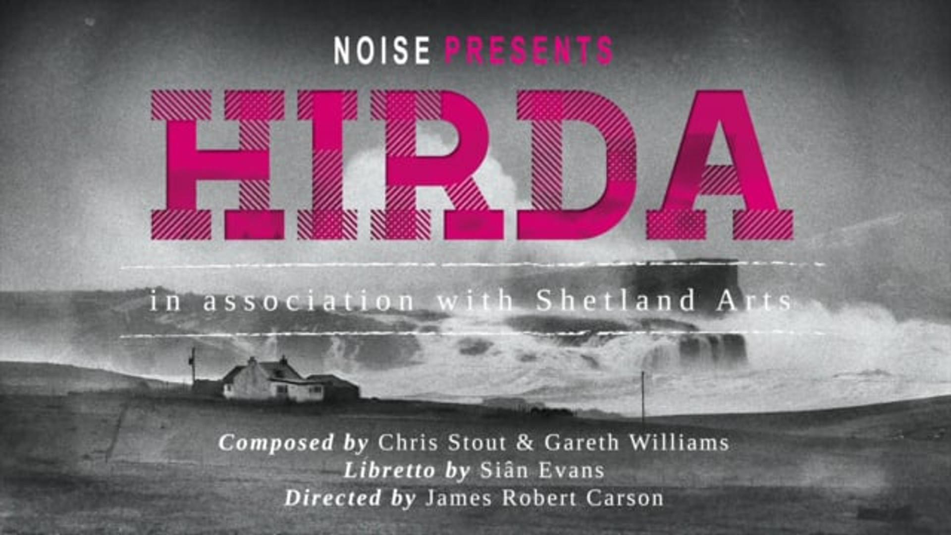 HIRDA - Act One