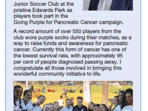 Avner Pancreatic Cancer Foundation - Purple Sock Fundraiser