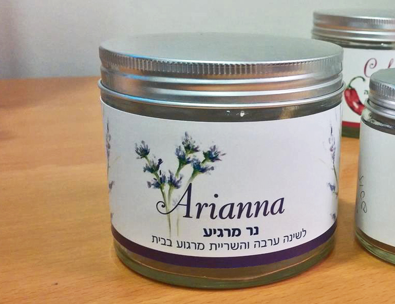 Lavender Extract Candles